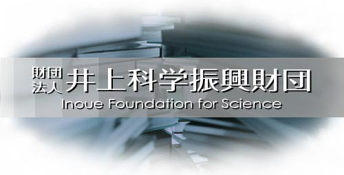 Inoue Foundation for Science